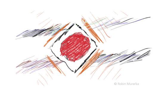 Aurora - Song by Robin Murarka